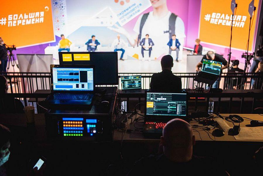 Краснодарский край оказался в десятке лидеров по числу заявок на конкурс «Большая перемена»