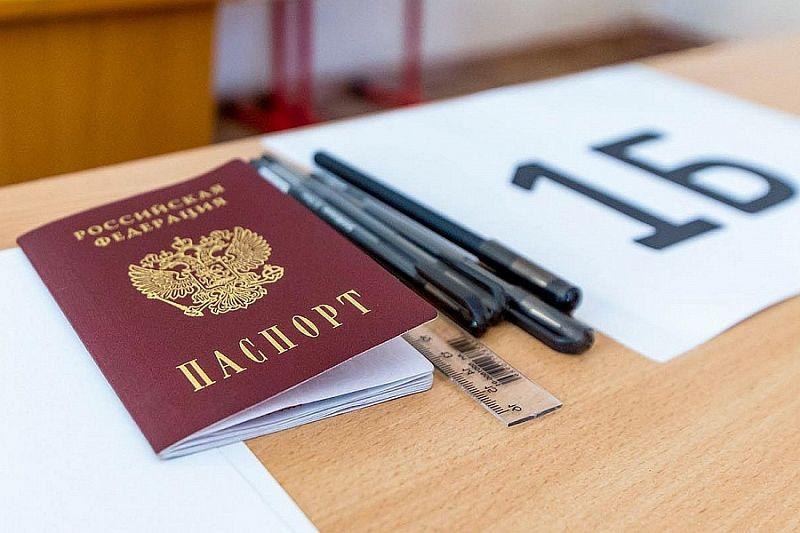 Более 25 тысяч выпускников напишут итоговое сочинение в Краснодарском крае