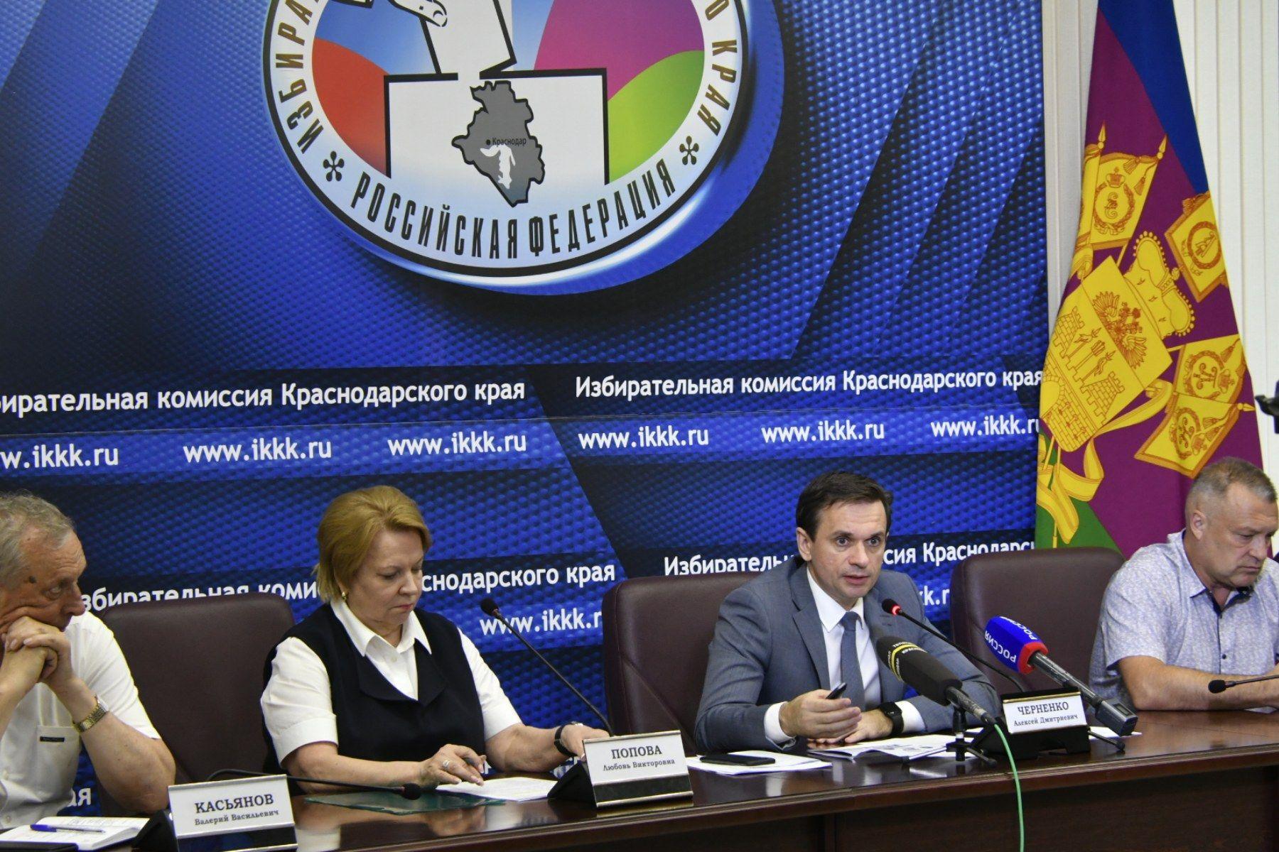 В Краснодарском крае активность участников голосования по поправкам в Конституцию составила 81,73 процента