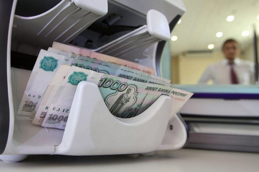 Взять кредит онлайн в хоум кредит банке