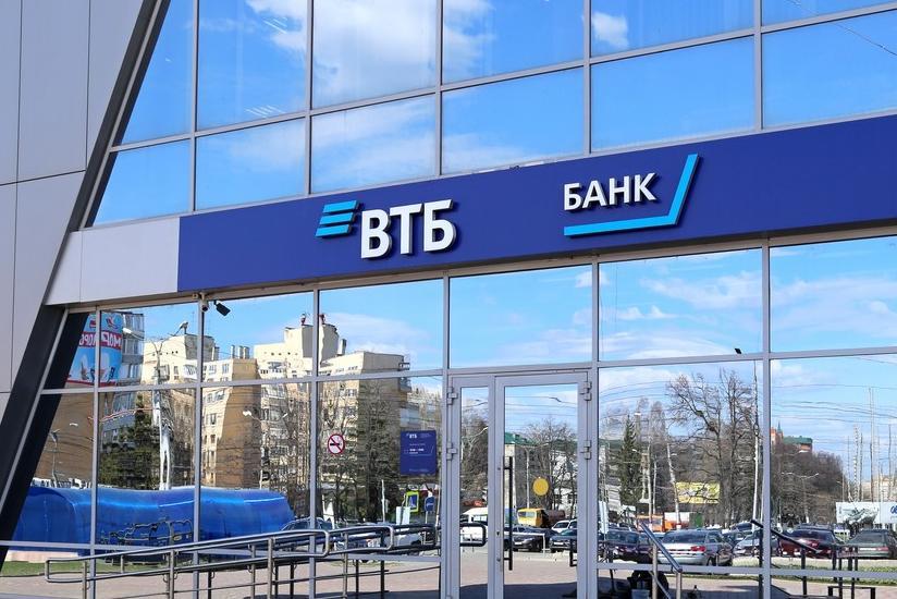 банк втб 24 в спб потребительский кредит миг кредит екатеринбург онлайн заявка