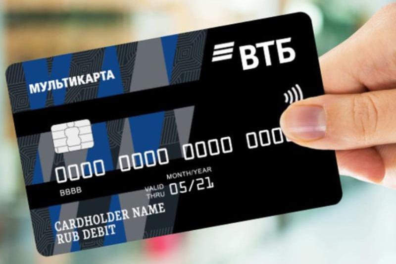 Как понизить ставку по кредиту в втб