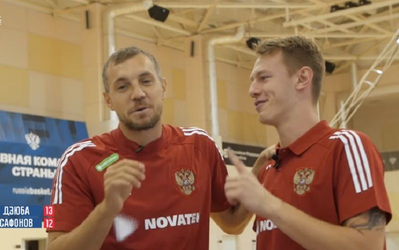 Дзюба vs Сафонов: футболисты сборной России провели баскетбольный баттл