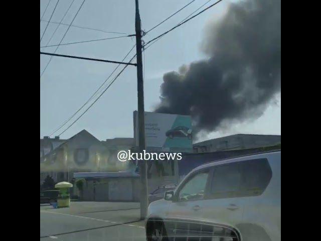 Пожар в районе ТЭЦ, 23 августа