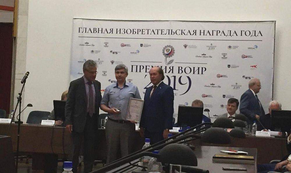 Премия Всероссийского общества изобретателей и рационализаторов вручена краснодарцу
