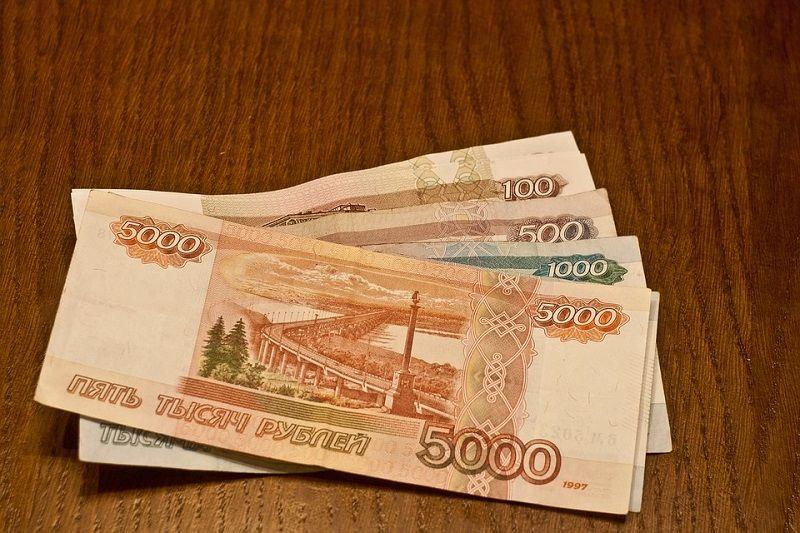 Кредит наличными низкие ставки екатеринбург