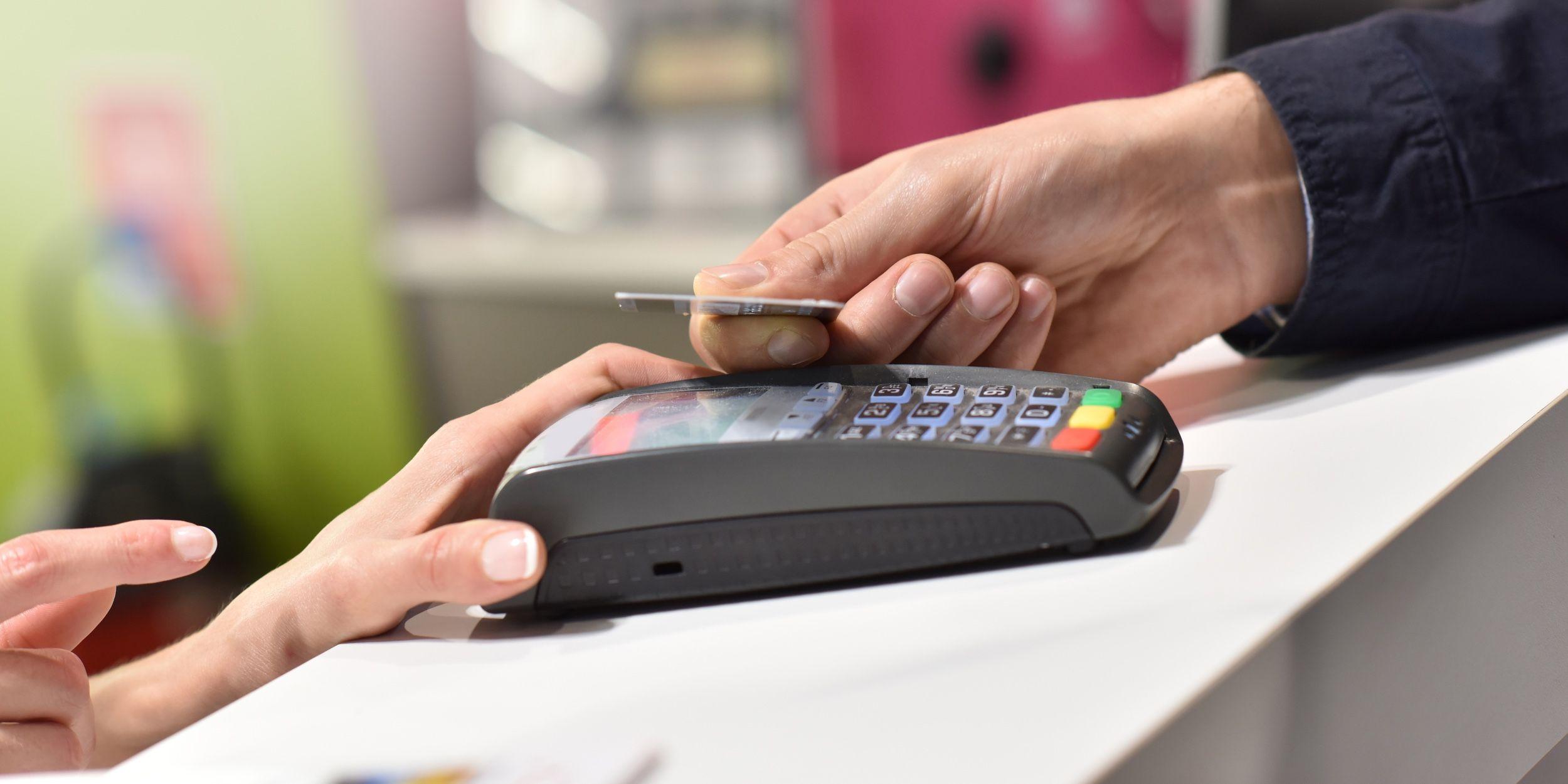 скупка кредитных карт