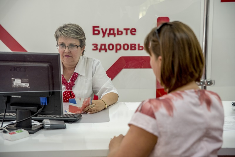 Как проверить на транспортере элеватор колос канск