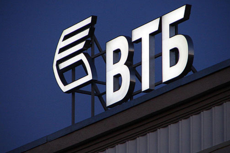 ВТБ оценил долю состоятельных граждан России наименее чем в1%