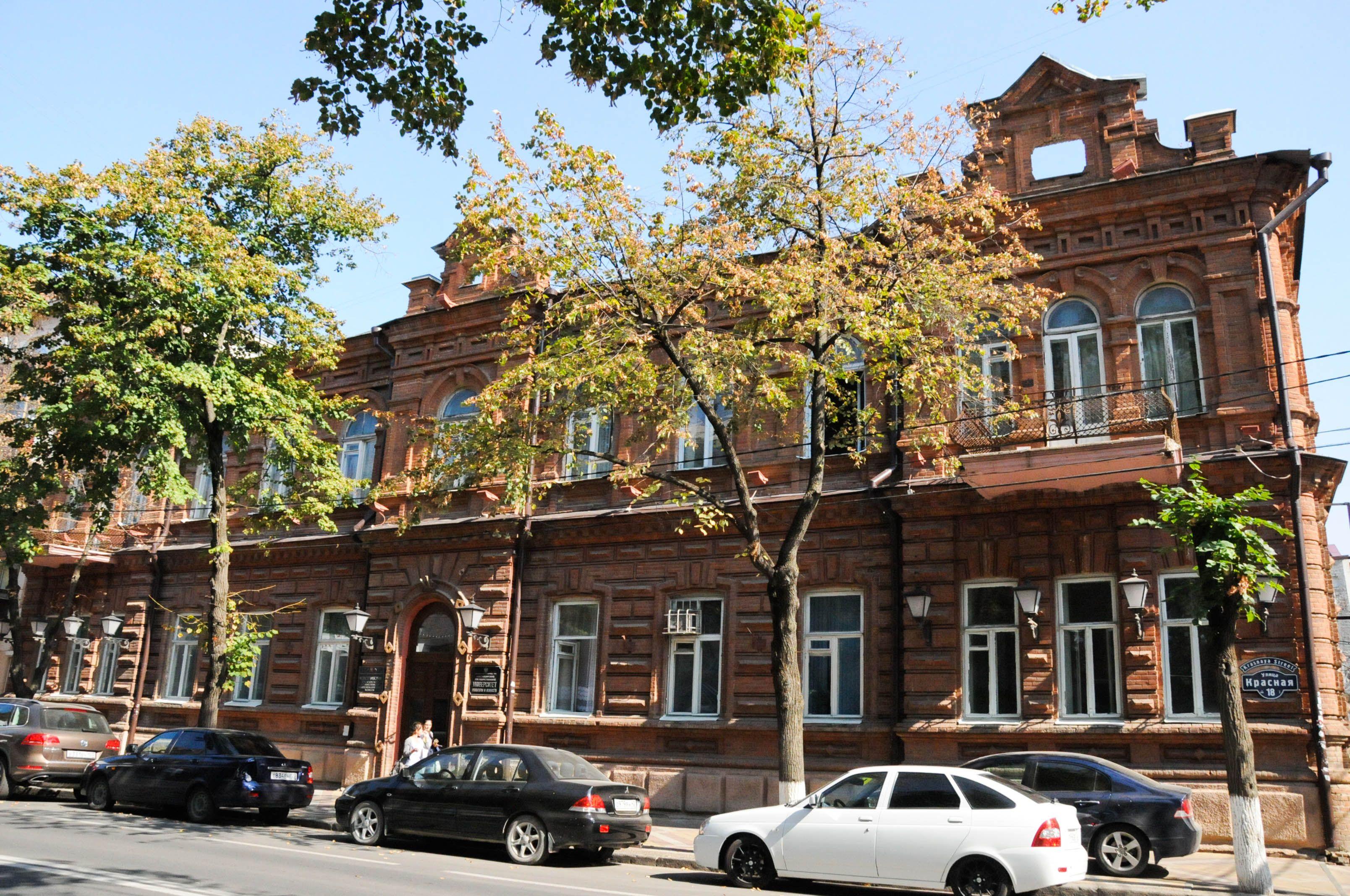 «Подрядчик исправит недостатки реконструкции дома купца Никитина» вКраснодаре