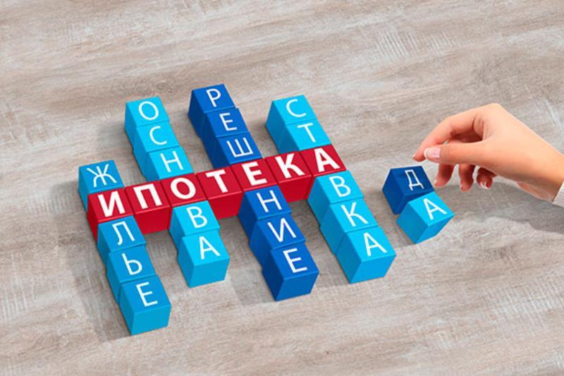 Специалисты считают, что ставки поипотеке в Российской Федерации упадут на1,5%