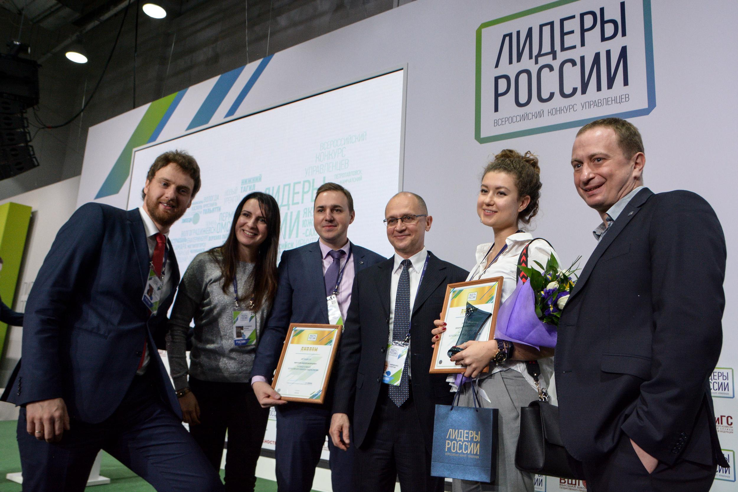 всероссийский конкурс фотографии дельтакредит странице