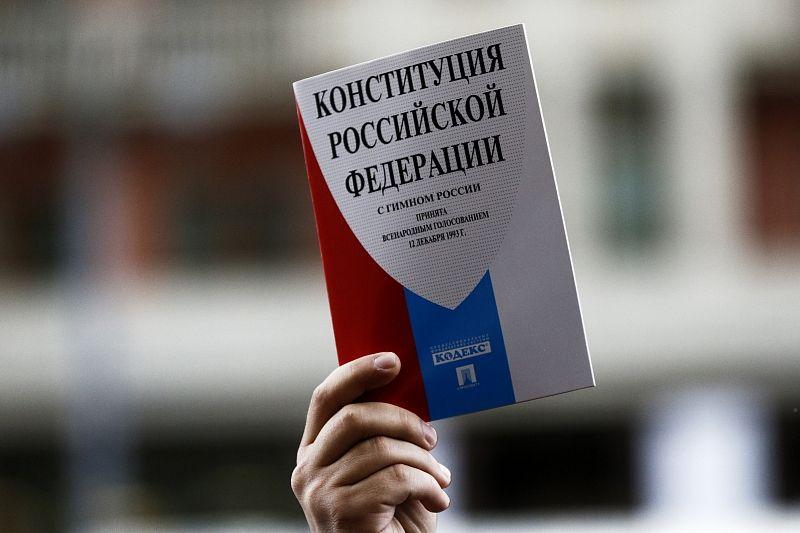 Голосование за принятие поправок в Конституцию