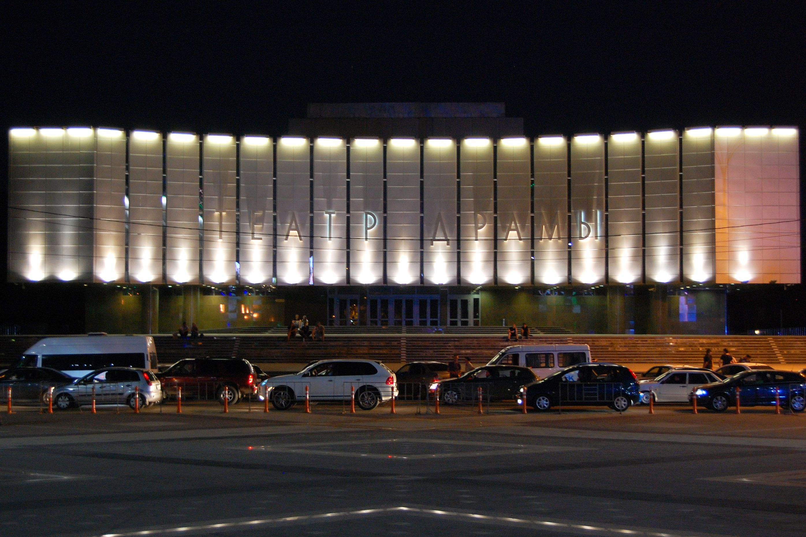 В Краснодаре эвакуировали театр драмы