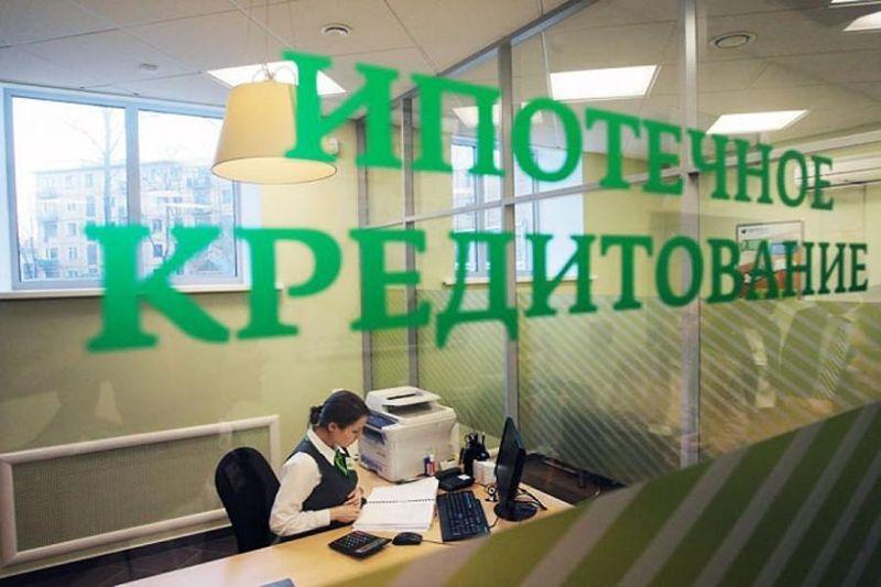 Рефинансирование ипотеки в сбербанке для физических лиц условия москва