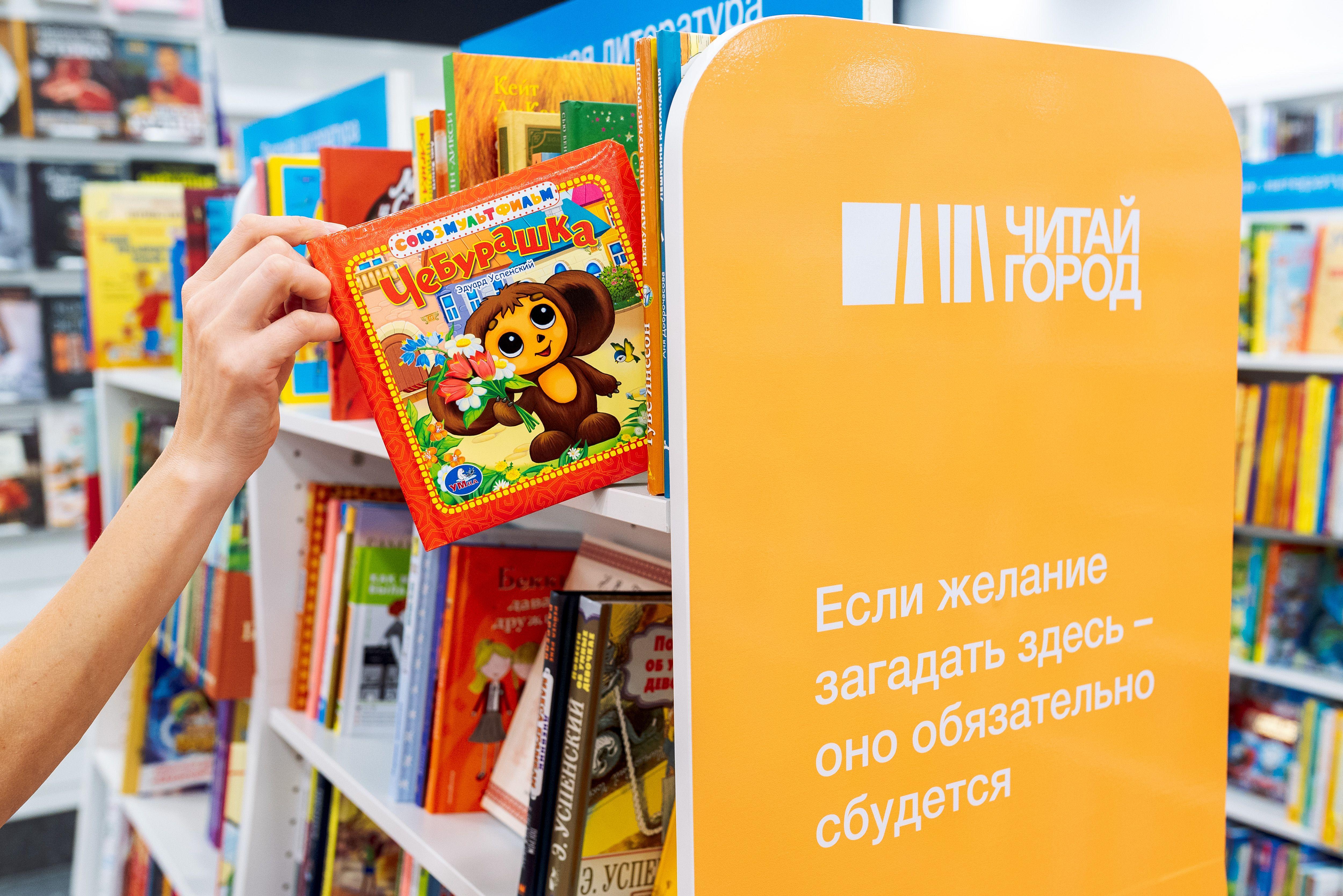 читай город челябинск открытки дарует силу