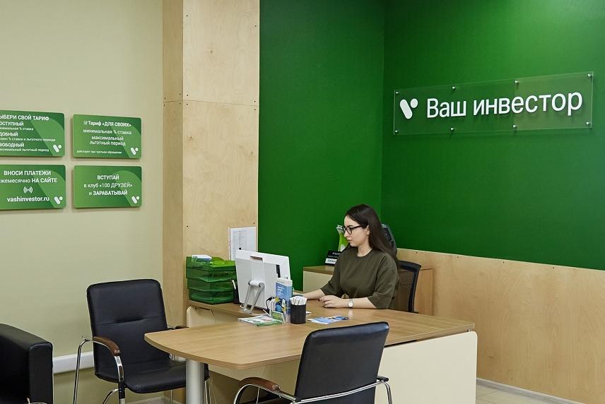 займ под залог авто без птс investor-1.ru возможность предоставления займа