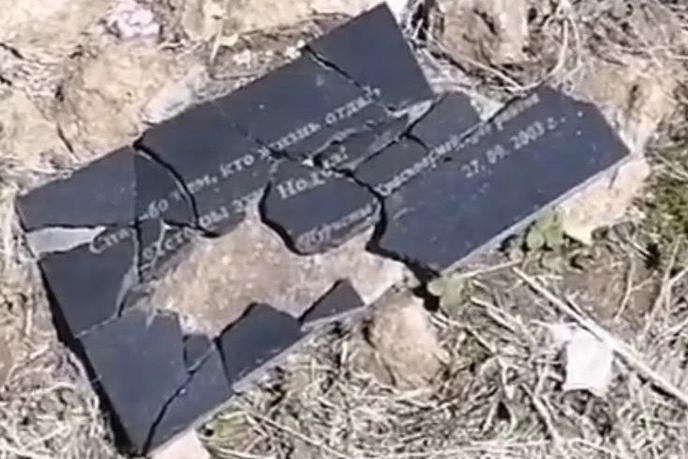 Разбитые возле мемориала в Краснодарском крае памятные таблички не имеют к нему отношения