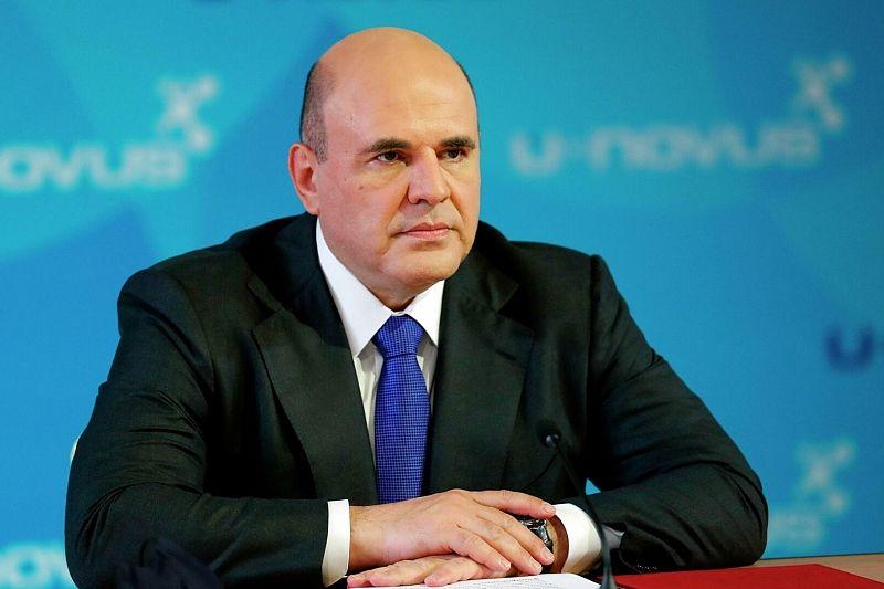 Михаил Мишустин просит региональные власти ограничить массовые мероприятия