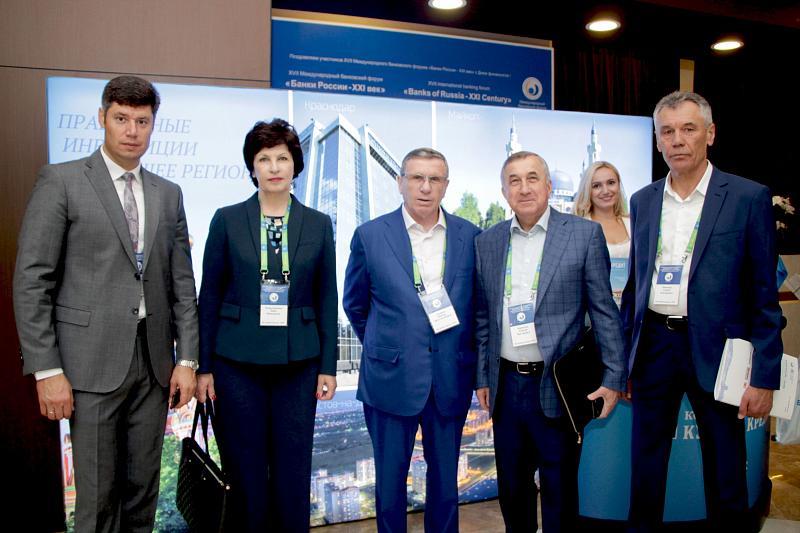 Банковский форум в Сочи - 2019