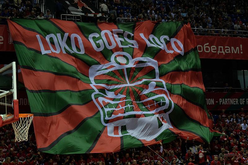 В первом финальном матче Еврокубка «Локомотив-Кубань» проиграл «Дарушшафаке», фото-5