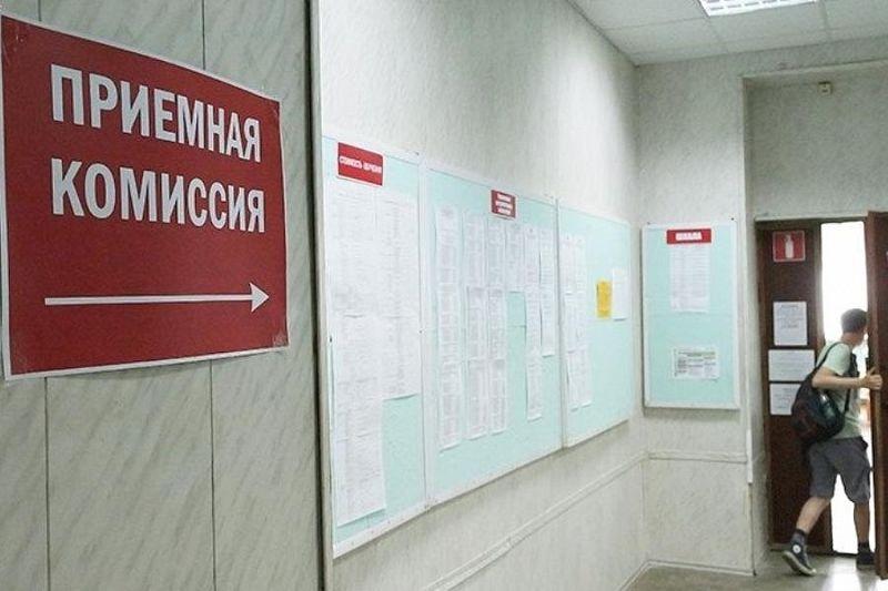 В колледжах и техникумах Краснодарского края стартовала приемная кампания