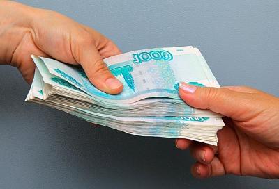 кредит в сбербанке на покупку жилья 2020