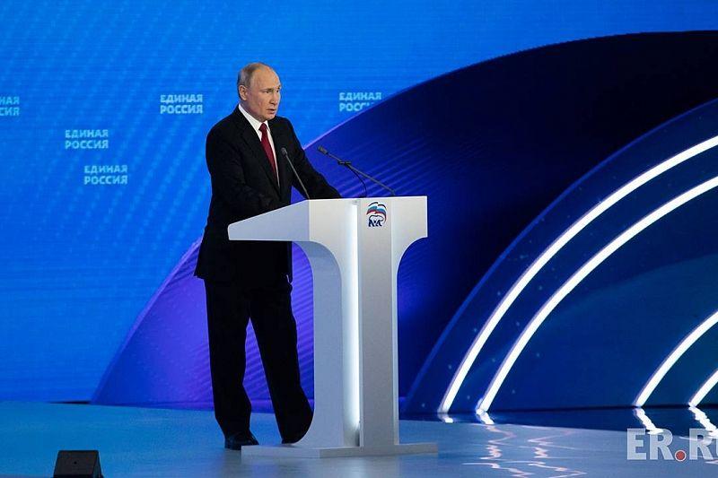 Путин предложил выделить 150 млрд рублей на обновление и строительство очистных сооружений в регионах