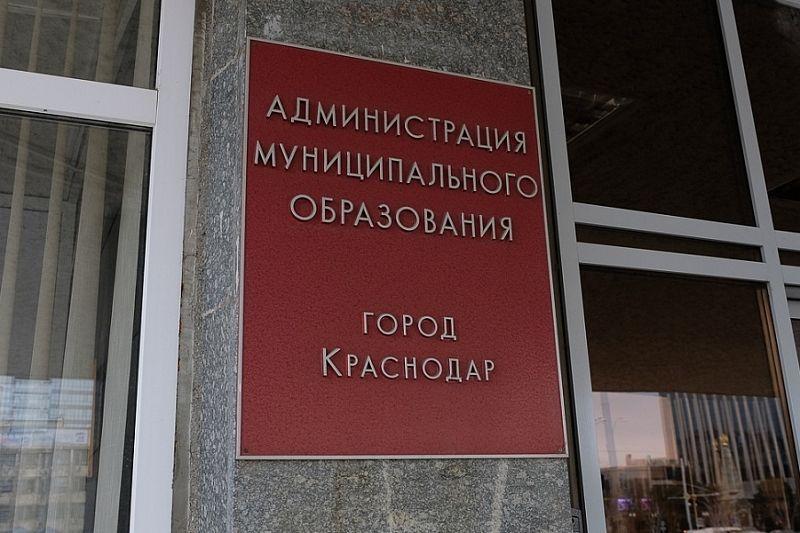В администрации Краснодара обсудят ликвидацию локальных подтоплений и организацию дачных автобусных маршрутов
