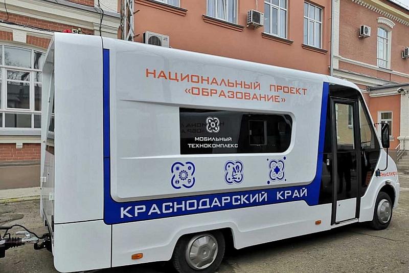 В Краснодарском крае в каникулы начали работу мобильные «Кванториумы», фото-1