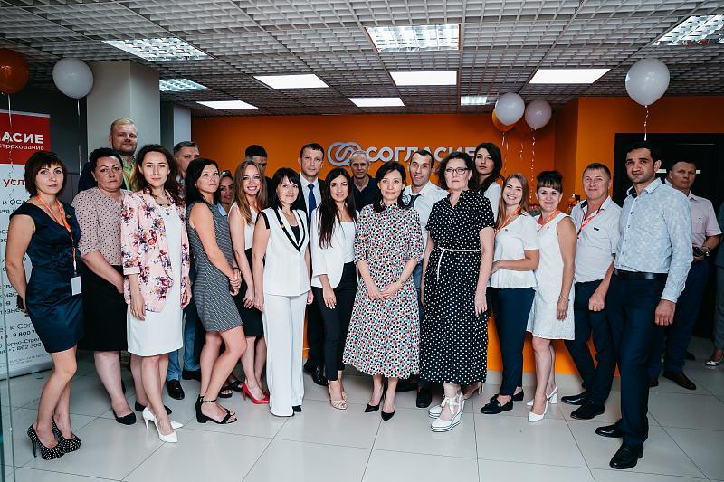 В Сочи открылся первый офис страховой компании «Согласие»
