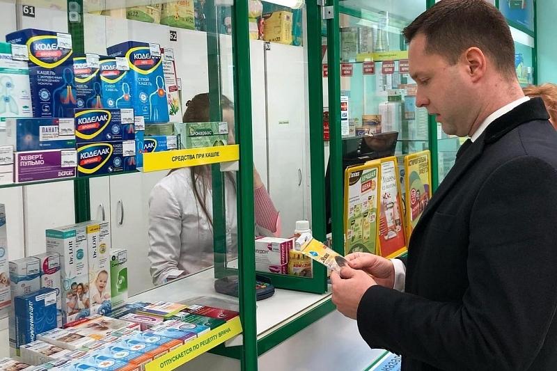 цены в аптеках на экзодерил в