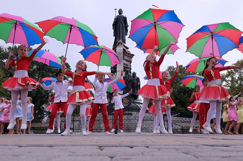 программа на День города Краснодар