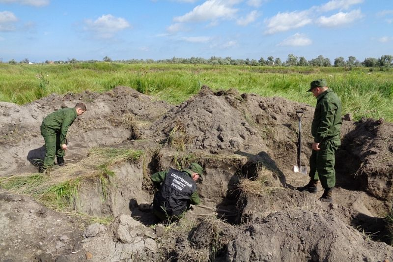 Останки девяти мирных жителей обнаружены в Краснодарском крае в рамках дела о геноциде в годы войны