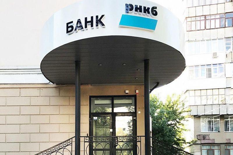 Банк РНКБ выдал 10 млрд рублей по льготной ипотечной программе «Господдержка 2020»