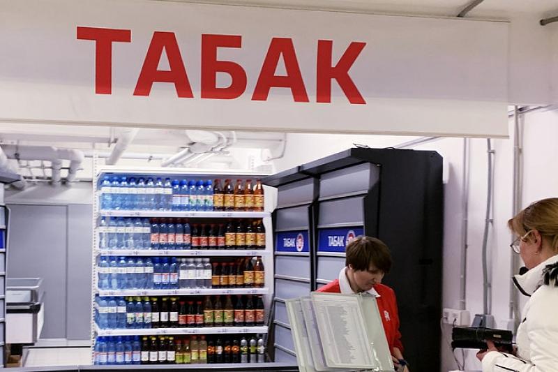 Табачные изделия в краснодарском крае купить табак для кальяна спб оптом и в розницу