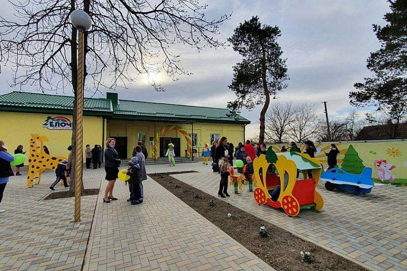 В Абинском районе после капитального ремонта открылся детский сад