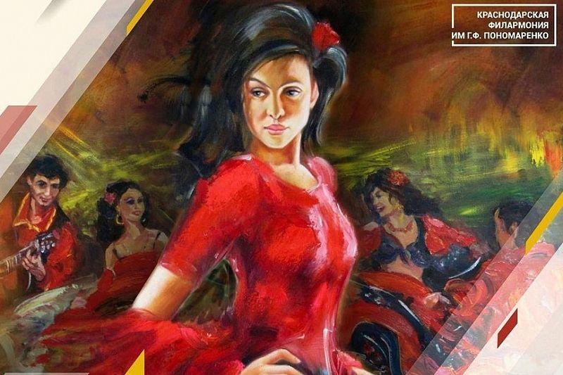 Премьеру балета по мотивам мексиканской мелодрамы «Есения» покажут в Краснодаре