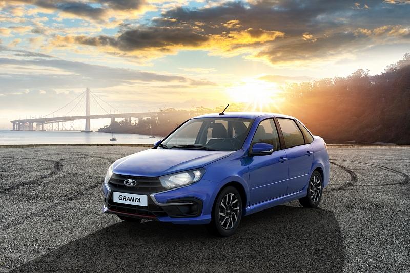«АвтоВАЗ» в апреле поднимет цены на машины - Кубанские Новости