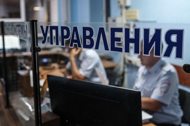 Мужчина лишился цепочки с крестиком стоимостью 300 тыс. рублей после ухода гостьи