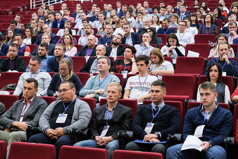 В Краснодаре прошел полуфинал конкурса «Лидеры Кубани», фото-2
