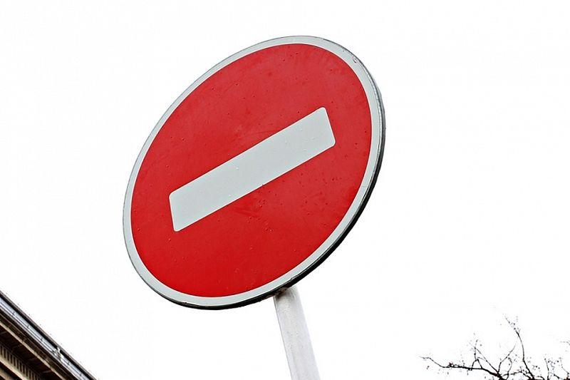 В Краснодаре из-за строительства газопровода ограничат движение транспорта на улице Минской