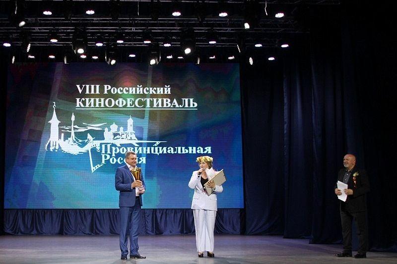 В Ейске подвели итоги VIII кинофестиваля «Провинциальная Россия-2021»