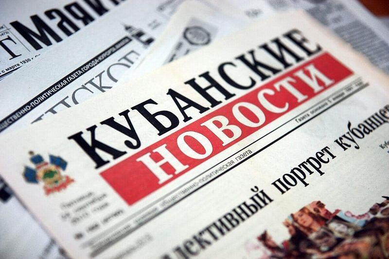 Губернатор Краснодарского края Вениамин Кондратьев поздравил коллектив «Кубанских новостей» с юбилеем