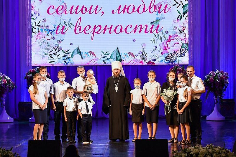 15 многодетных семей Краснодарского края получат по 1 миллиону рублей