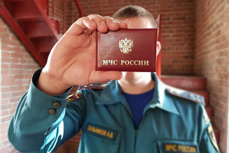 В Краснодарском крае мошенники начали представляться сотрудниками МЧС