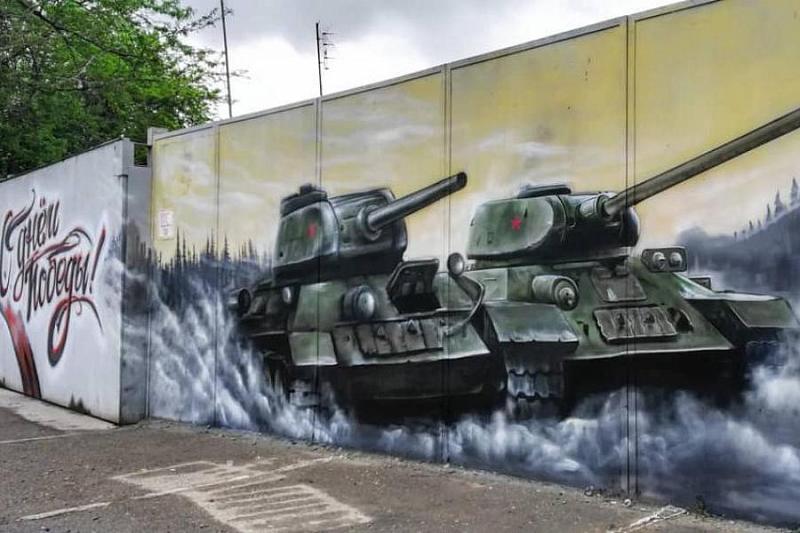 На заборе в Краснодаре нарисовали граффити ко Дню Победы, фото-2
