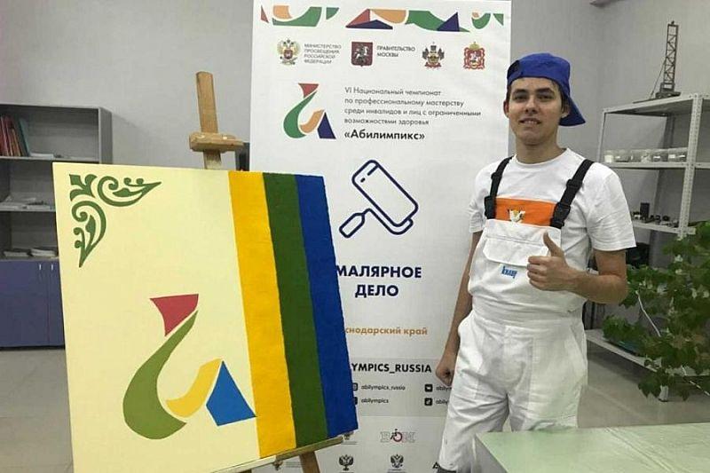 Команда Кубани завоевала 13 медалей Национального чемпионата «Абилимпикс»