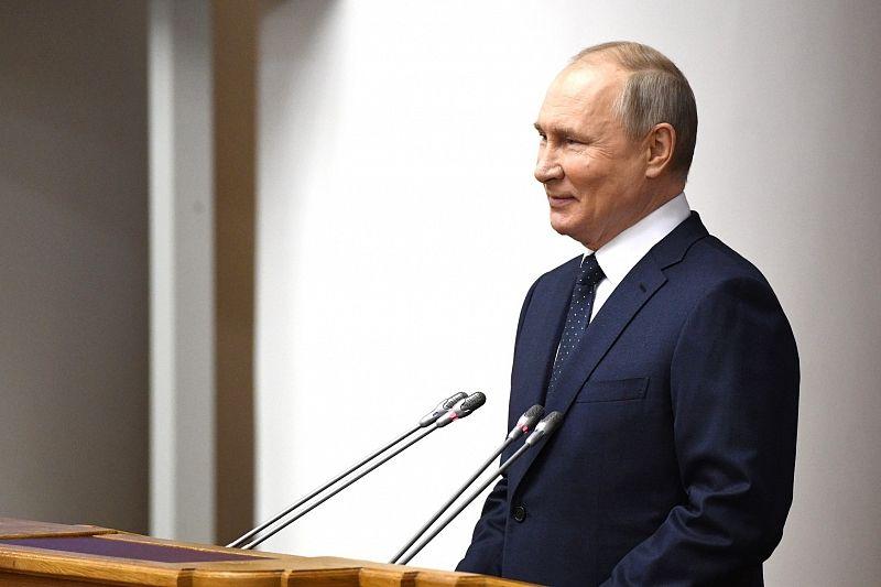 В Санкт-Петербурге состоялась встреча президента России Владимира Путина с членами Совета законодателей РФ