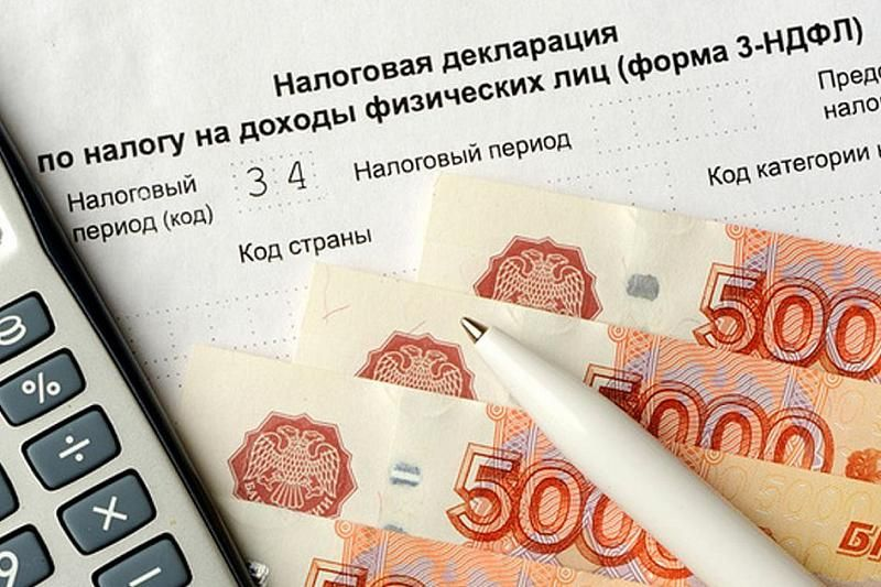 налог за пользование кредитом срочно деньги москва
